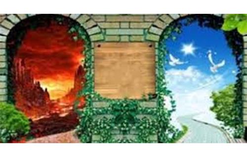 পৃথিবীতে জান্নাতি ও জাহান্নামি মানুষের পরিচয়