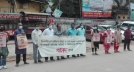 ফিলিস্তিনে হামলা ও হত্যার প্রতিবাদে বগুড়ায় সমাবেশ