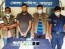 বগুড়ায় প্রতারণার অভিযোগে 'মানবাধিকার কর্মী' গ্রেফতার