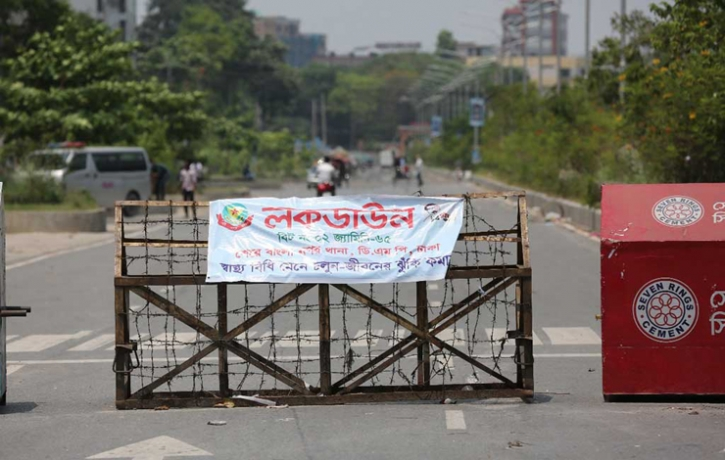 রাজশাহীতে 'সর্বাত্মক লকডাউন'